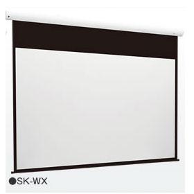 KIC コストパフォーマンスモデル電動巻上スクリーン SK-WX100W [2154 x 1346 (16:10タイプ)]