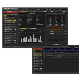パナソニック Panasonic 予兆監視ソフトウェア  ET-SWA100A