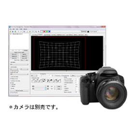 パナソニック Panasonic 自動スクリーン調整アップグレードキット ( PCライセンス ) ET-CUK10P