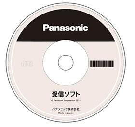 パナソニック Panasonic ぼうけんくん 受信ソフト VW-PCBKK1B