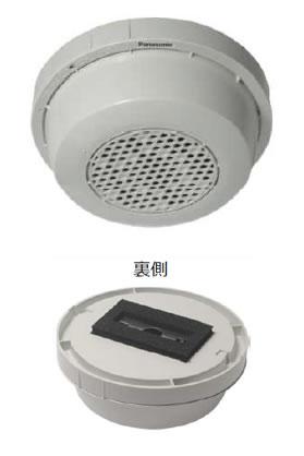 パナソニック Panasonic 防滴 露出形 天井スピーカー(アッテネーター付) WS-TS135