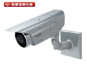 パナソニック Panasonic ハウジング一体型 耐重塩害仕様 ネットワークカメラ WV-SPW631LSJ 【※受注生産品】