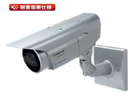 パナソニック Panasonic ハウジング一体型 耐重塩害仕様 ネットワークカメラ WV-SPW611SJ 【※受注生産品】
