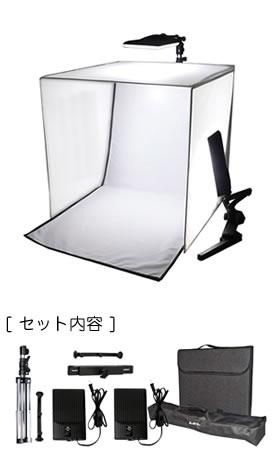 LPL LEDウェブスタジオセット(2灯用) WS-520B (L18572)