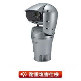 パナソニック Panasonic 屋外対応 耐重塩害仕様 HD ネットワークカメラ WV-SUD638 (ナチュラルシルバー)【※受注生産品】