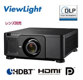 NEC DLP方式 高輝度プロジェクター ViewLight NP-PX803UL-BKJD (レンズ別売)