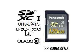 パナソニック Panasonic 業務用SDメモリーカード UEシリーズ SDXC(128GB/CLASS10) RP-SDUE12SWA