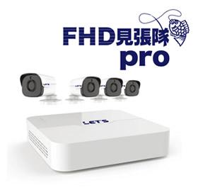 LET'S FHD見張隊pro (L-FHDM-Pro)