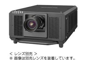 パナソニック Panasonic 3チップDLP方式 プロジェクター PT-RZ31KJ (レンズ別売)【受注生産品】