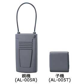 TAKEX 無線式警報ブザー AL-005