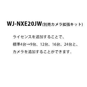 パナソニック Panasonic カメラ拡張キット WJ-NXE20JW