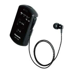 パナソニック Panasonic 1.9GHz帯 デジタルワイヤレス ポータブルトランシーバー WX-CT200