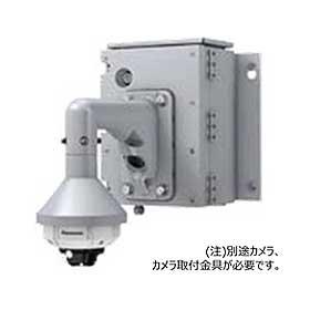 パナソニック Panasonic アイプロシリーズ用 60GHz通信BOX 屋外ドームカメラ対応モデル(256GB) BN-GBBD25SWA【受注生産品】