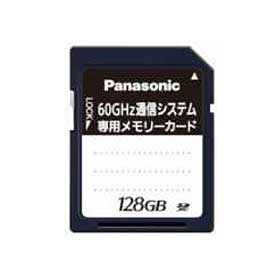 パナソニック Panasonic アイプロシリーズカメラ用 60GHz通信BOX専用メモリーカード(128GB) BN-SFX128SWA