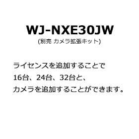 パナソニック Panasonic カメラ拡張キット WJ-NXE30JW