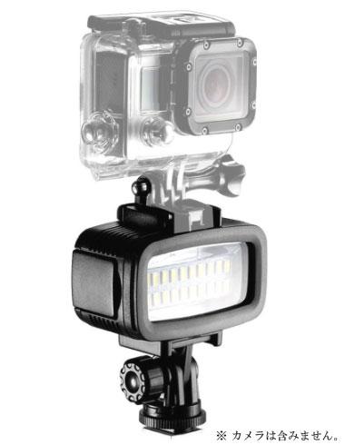 LPL LEDライト ウォーターアクション VL-580C (L26888)