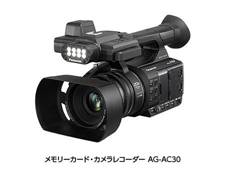 パナソニック Panasonic メモリーカードカメラレコーダー AG-AC30