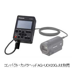 パナソニック Panasonic 業務用ポータブルレコーダーシステム AG-UMR20